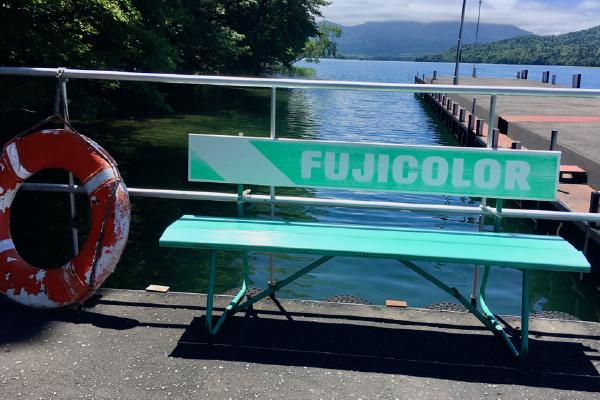 A bench on an island on Lake Akan