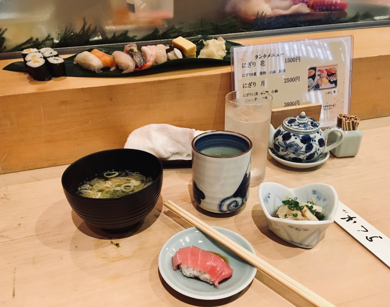 Inside Sushi Katsura restaurant in Tokyo