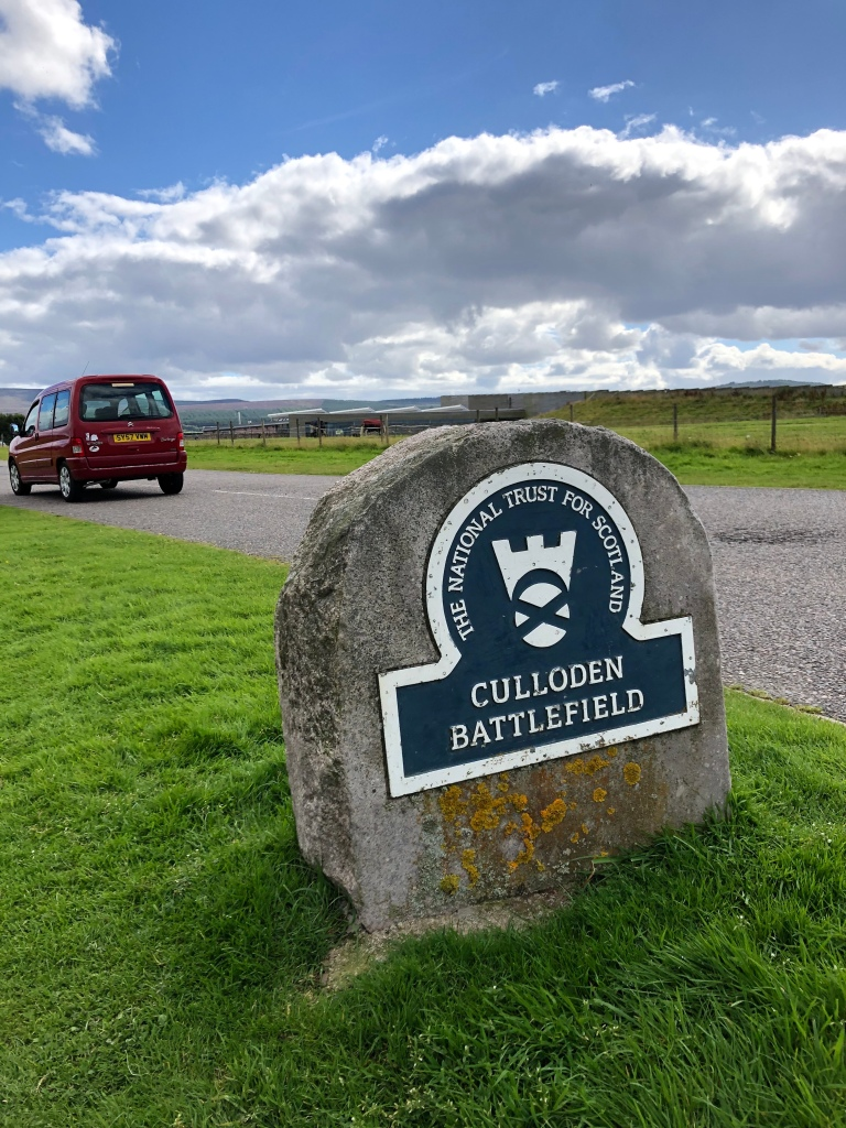 Entrance to Culloden