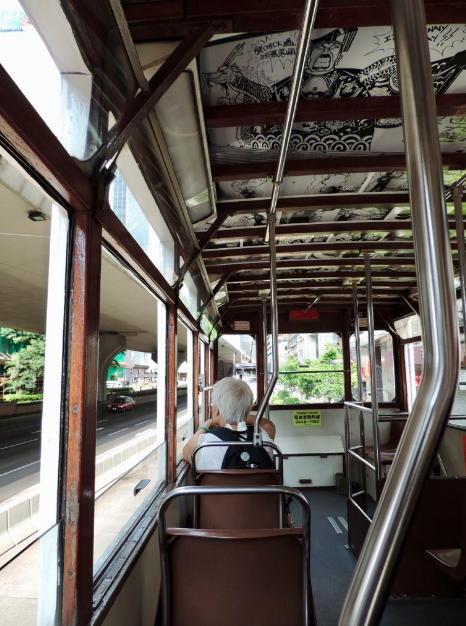 Inside one of Hong Kong's trams