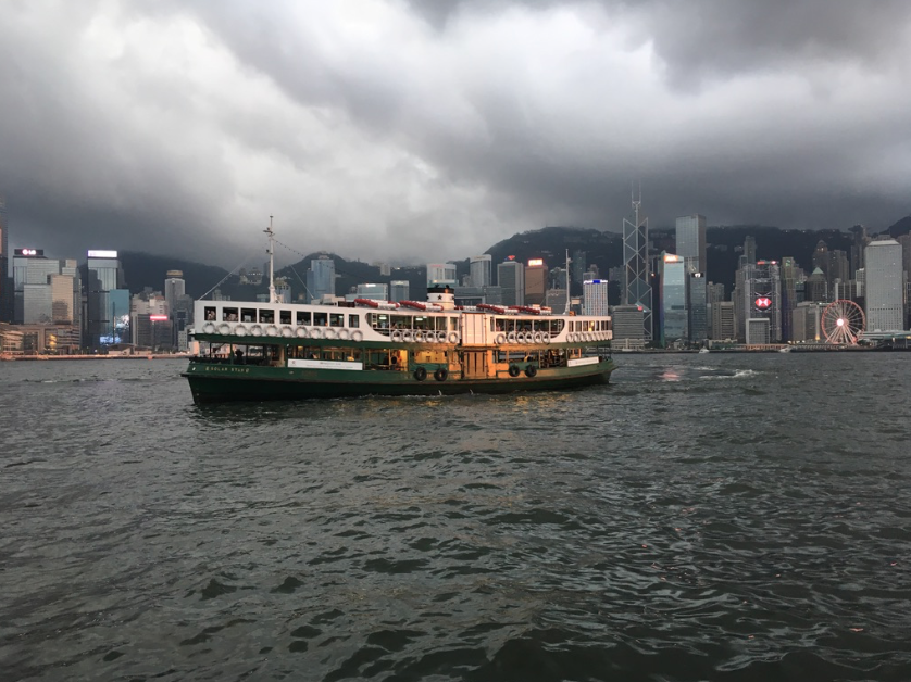 A Star Ferry in Victoria Harbour