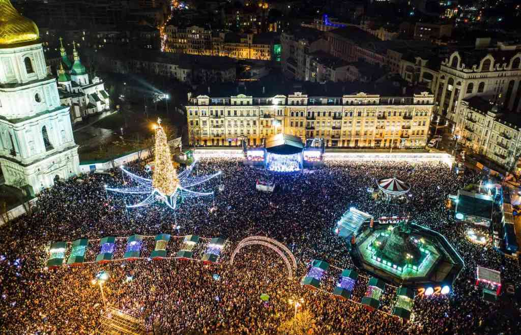 Kiev Christmas celebrations outside St Sophia's Cathedral