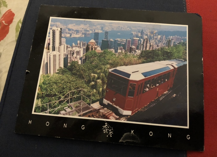A postcard sent at the end of a flying visit to Hong Kong, showing the famous tram